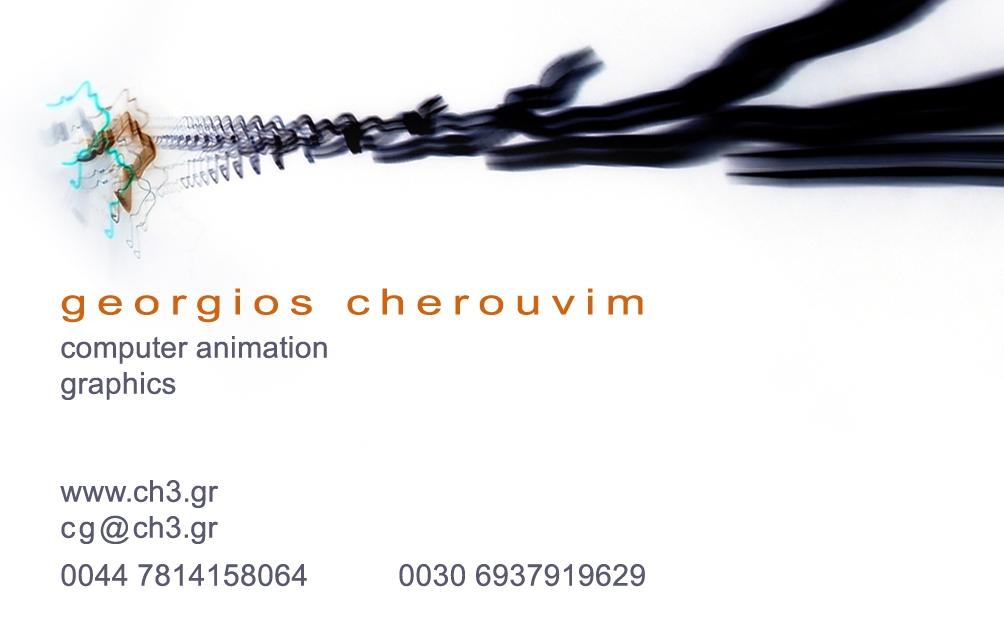 First business card, digital, design, ch3