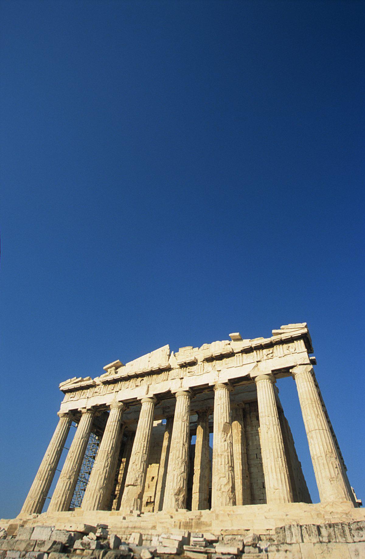Parthenon, landmark