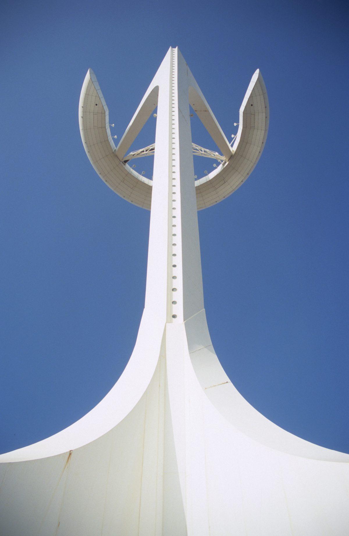 Olypmic park, antenna, sky