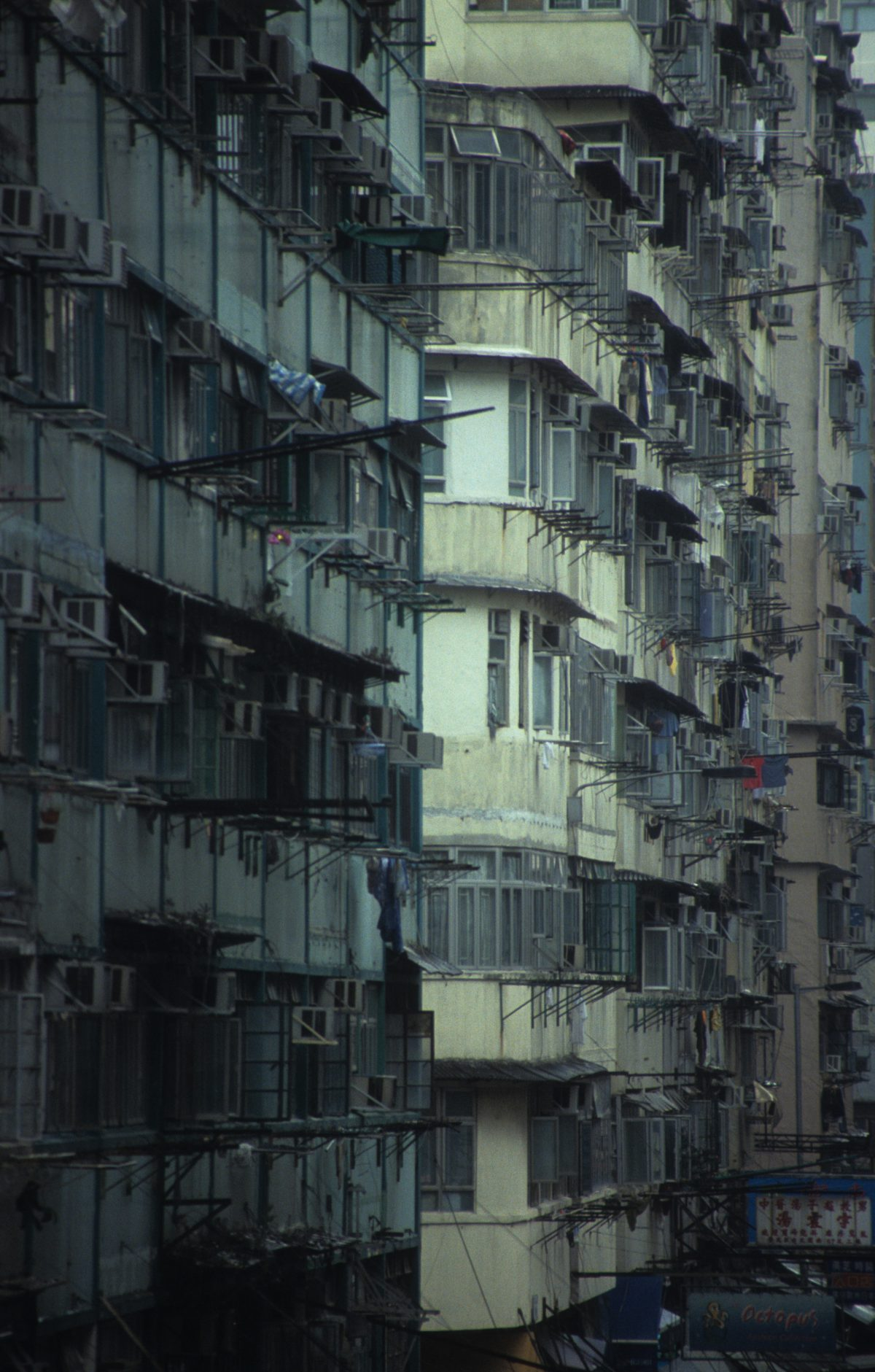 Mainland HK, city, building, decay