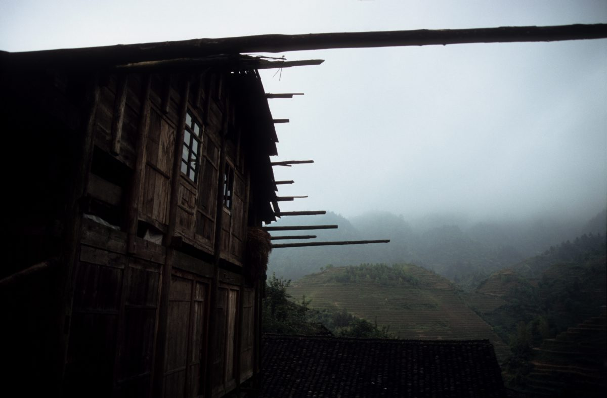 Zhong Liu Village - Two hours hike from the closest road, house, contrast