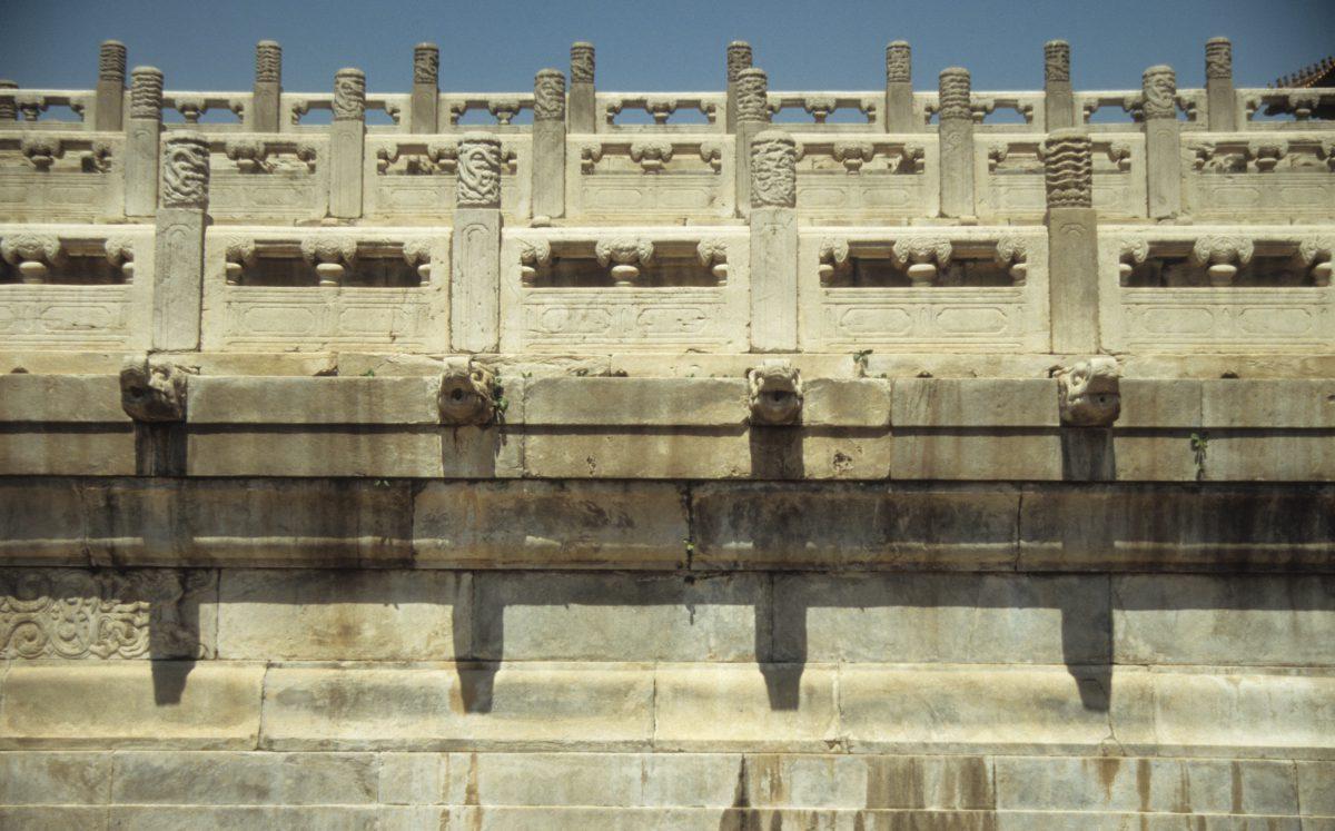 Walls - of the forbidden city, landmark, wall