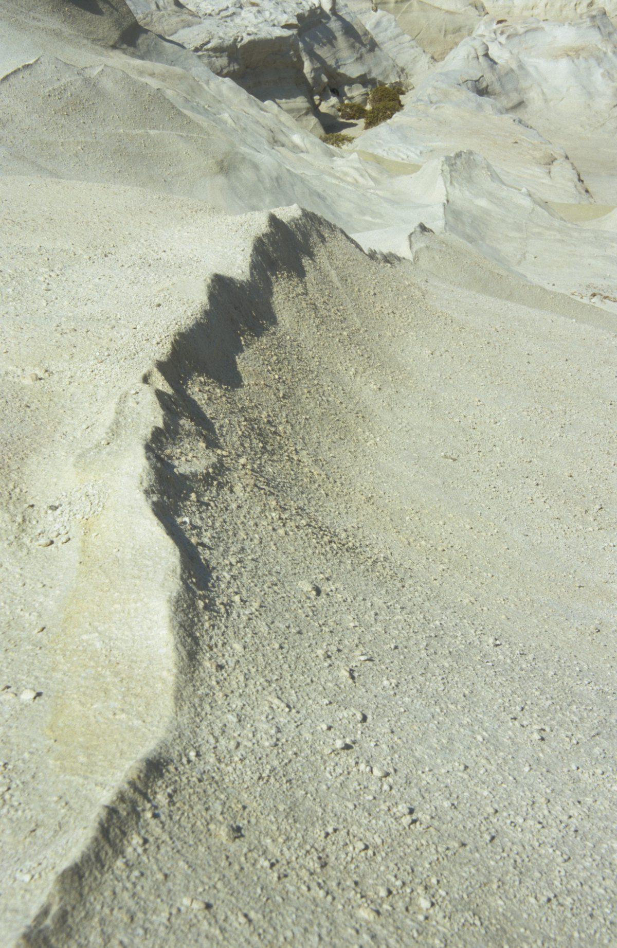 Sarakiniko, beach