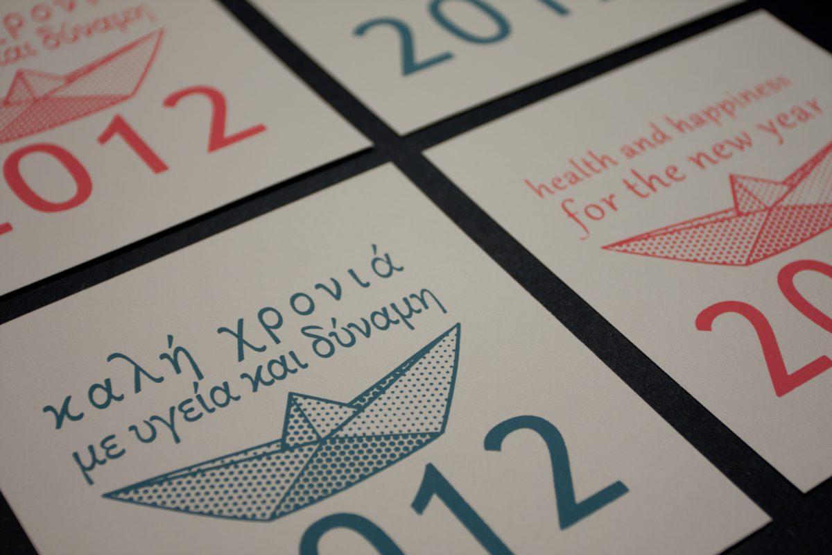 New year's card - 14x15 silk screen print. 20 copies on grey cardboard, silkscreen, ch3, cardboard