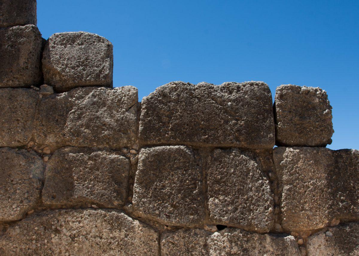 wall, landmark